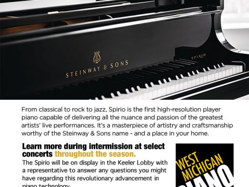 Multi Media – new piano product